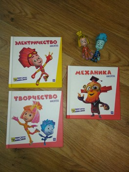 """Классные книги из серии """"Фикситека"""""""