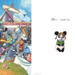 Панда Чу (отзыв о детских книгах)