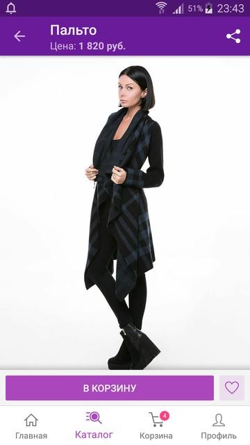 Пальто из WB