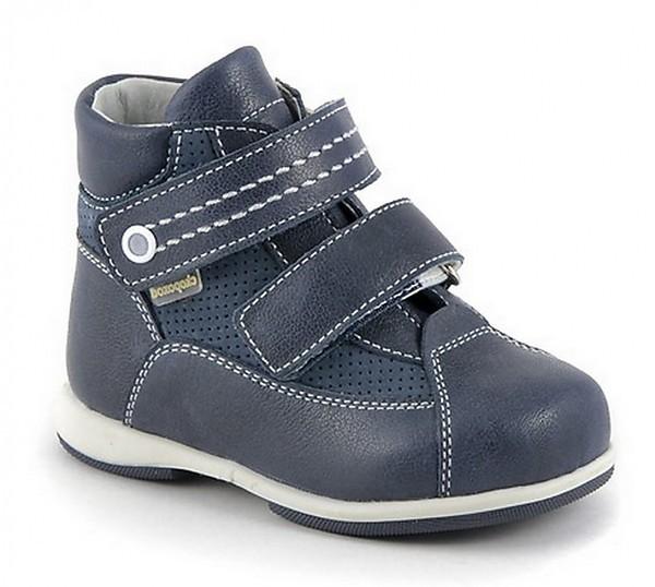 Может кто покупал своим деткам такие демисезонные ботинки фирмы Скороход