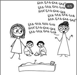 А вы любите общаться с другими мамами?