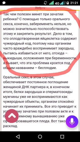 prostitutki-kakaya-polza-zhenshine-ot-mineta-galereya-vagin-foto