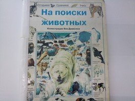 5 волшебных книг, которые...