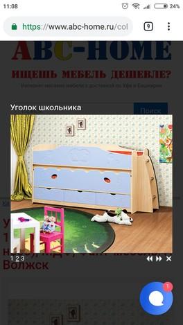У кого есть подобные кровати