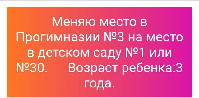 Спасите, Астрахань!!