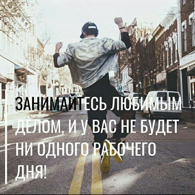 Доброе утро.☕