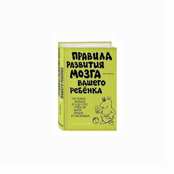 Книги книги📚