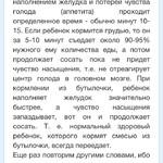Нашла статью Комаровского