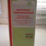 Бактериофаг стафилакоковый