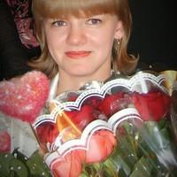 Юлия Куксина