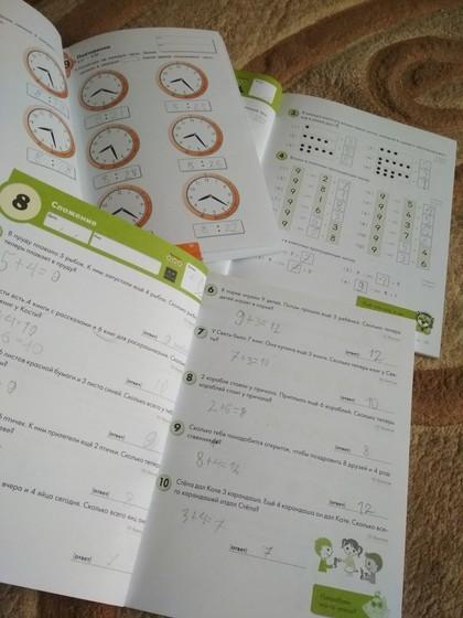 Дневник 18-24 марта. Скучная неделя...или не совсем<i class=