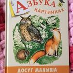 Издательство «Энас-Книга»