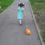Вылазка в парк)