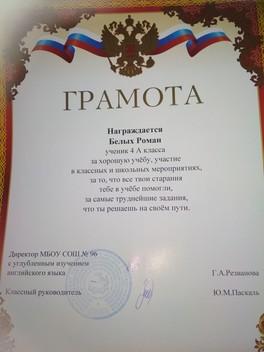 Урааааа, каникулы)))