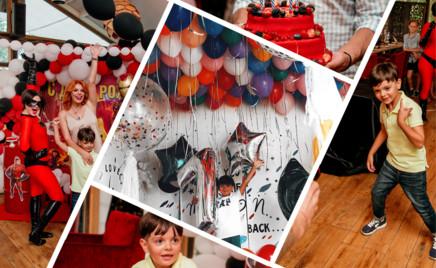 Суперсемейка и 300 шариков: день рождения сына Стоцкой