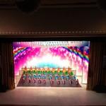 Отчетный концерт в хореографической школе.