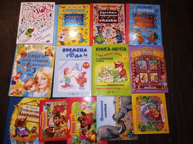 Наша детская библиотека!