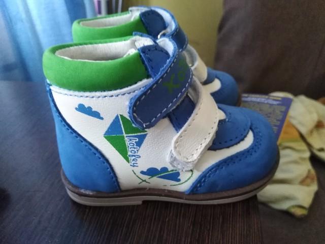 ботинки прянику