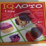IQ-ЛОТО