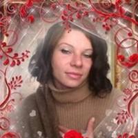Лазарева Юлия