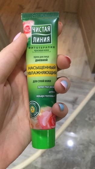 Супер крем)
