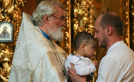 Семейный альбом: фото с крещения сына диджея Грува