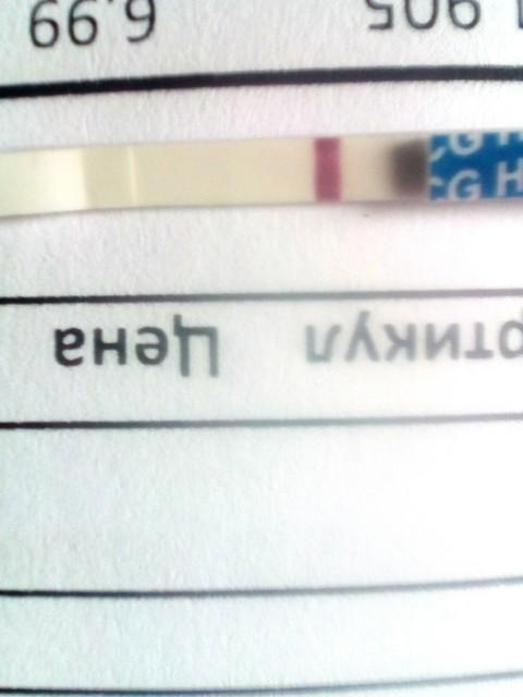 Тест 7 дпо и молочница началась не знаю, что и думать.
