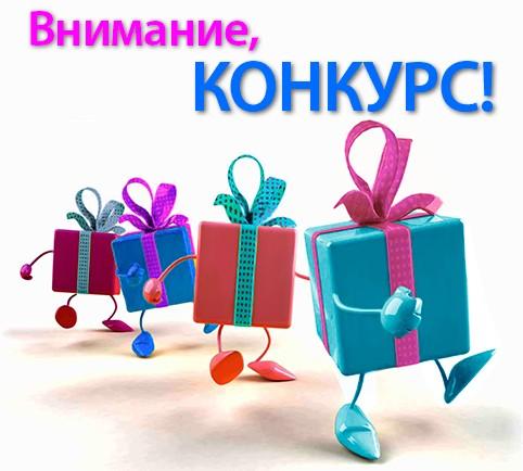 """Призовой конкурс постов в сообществе """"Рукоделие""""."""