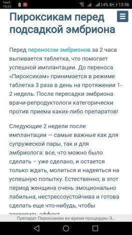 Хороший гинеголок и уролог. Москва.