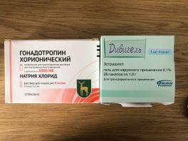Девигель, гонадотропин хорионический(3амп)