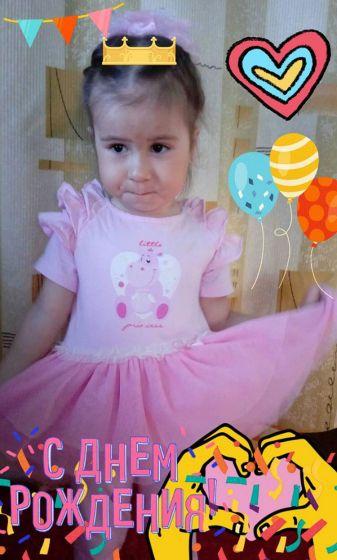 С Днем Рождения,дочка!!!🎉🎉🎉