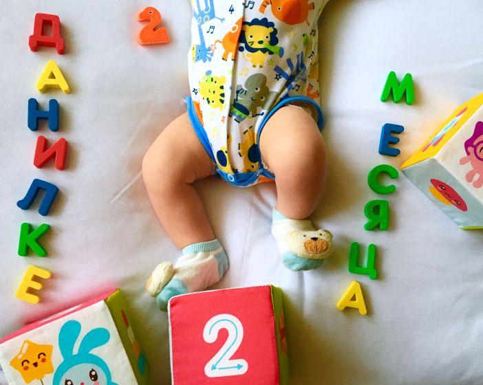 2 месяца сыну картинки